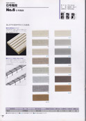 Unglazed Step Nosing Tiles